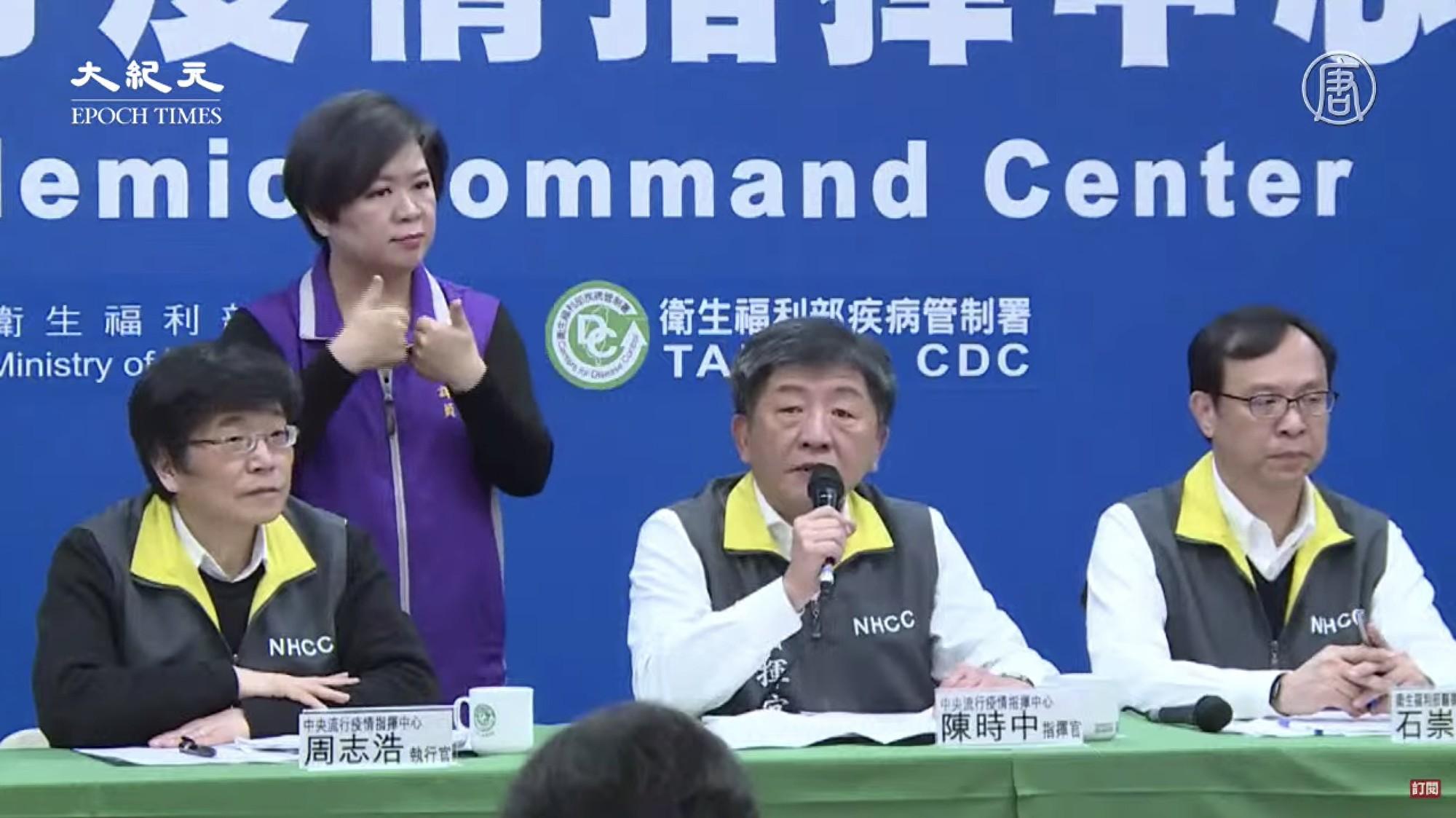 台灣官員視察獲讚賞 中共官員視察引民眾怒吼