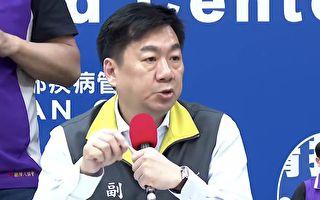 台灣85團1100名旅客仍在國外 入境須電子聲明通報