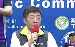 台湾北部高中2人确诊中共肺炎 被迫全校停课