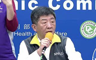 台湾增26中共肺炎患者 25例境外 1例本土