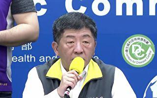 台灣居家檢疫同時在案數 指揮中心估最多6萬人