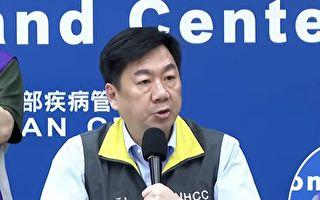 台灣目前有4萬多居家檢疫者 雙北市占近半數