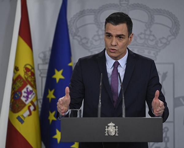 西班牙首相桑切斯(Pedro Sanchez)3月14日宣佈全國封鎖,應對疫情。桑切斯資料圖。(PIERRE-PHILIPPE MARCOU/AFP)