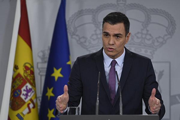 中共肺炎疫情升级 西班牙宣布国家紧急状态