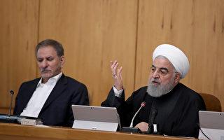 【疫情透视】靠北京太近? 冲击伊朗最高层