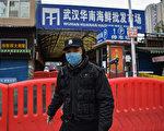 中共網軍瘋傳意總理承認疫源 意領館回應:謠言