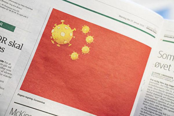 2020年1月27日,丹麥《日德蘭郵報》(Jyllands-Posten)將中共血旗上的「五星」換成五枚「中共病毒」,非常生動形象地揭示了中共的邪惡本質,中共是全世界最毒的病毒。(Ida Marie Odgaard/Ritzau Scanpix/AFP)