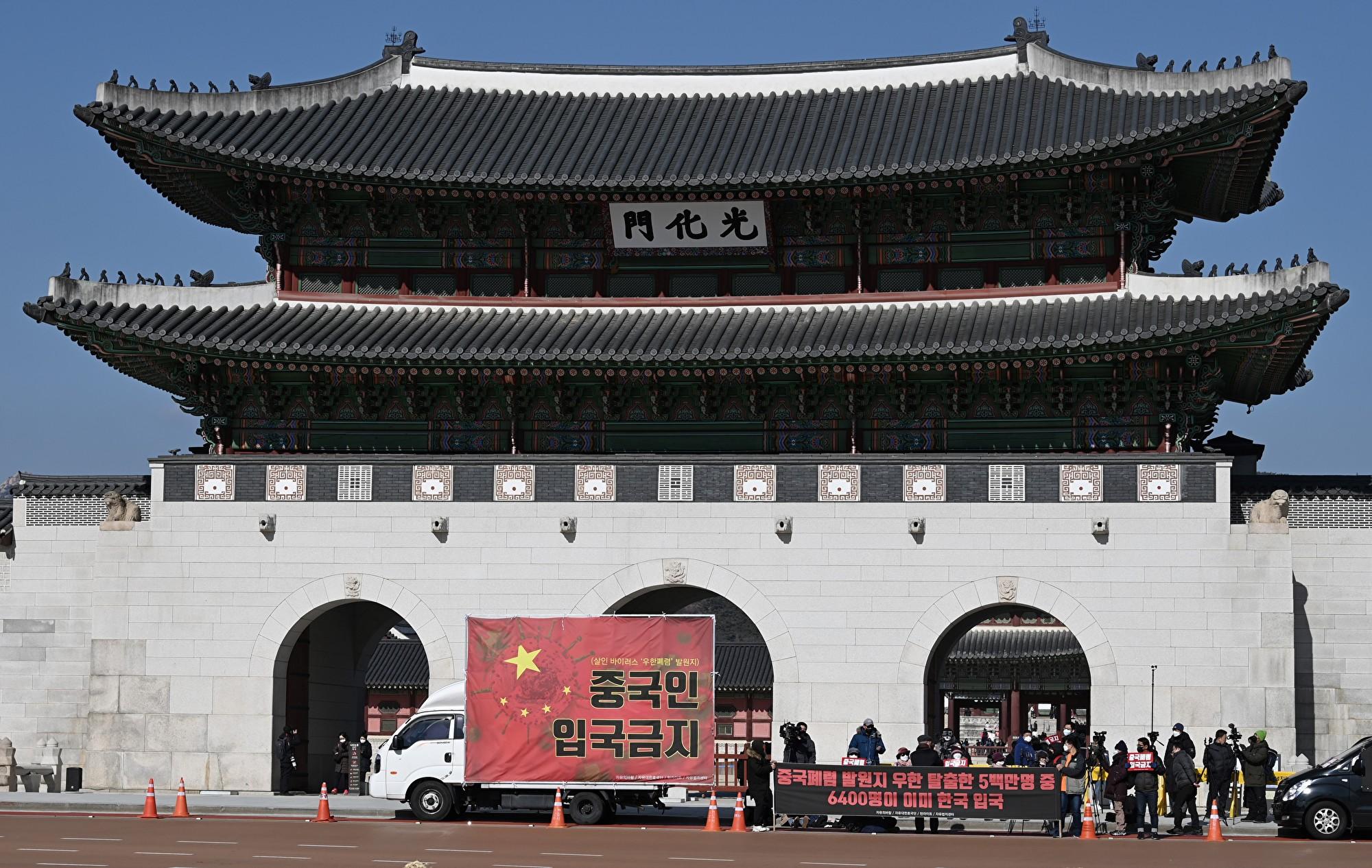 中共被曝利用朝鮮族操盤民意 介入南韓選舉