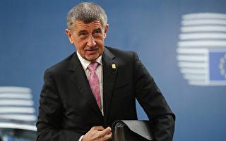 不滿中共威脅 捷克要求北京更換駐布拉格大使