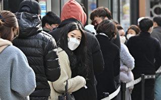 韓國大邱意大利兩區 被美國列最高旅行警告