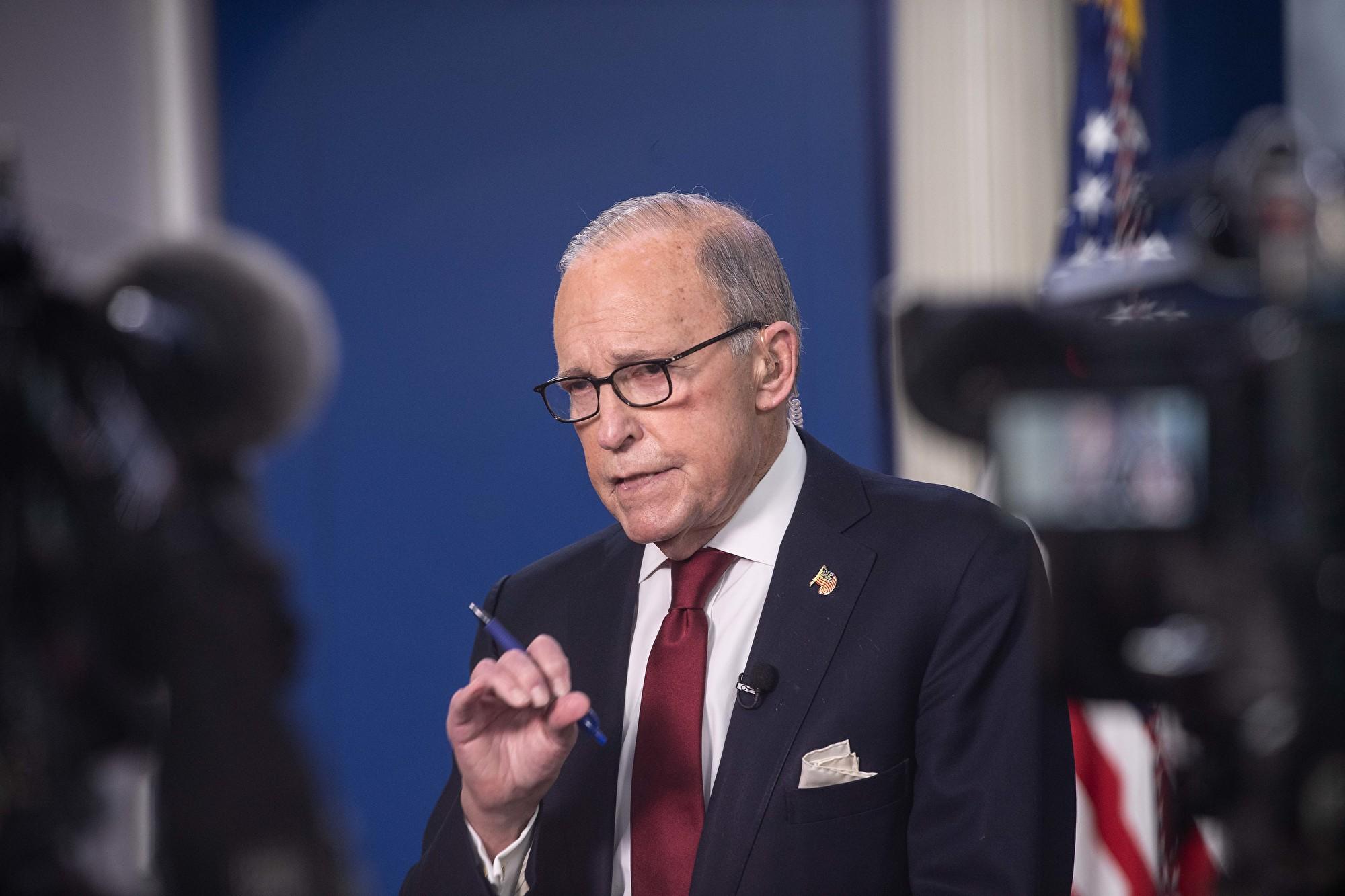 白宮首席經濟顧問庫德洛2020年7月13日在接受媒體採訪時,透露特朗普對中共不滿的三個原因。圖為庫德洛資料照。(Nicholas Kamm / AFP)