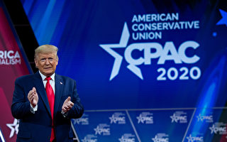 川普將出席CPAC 卸任後首次公開演講