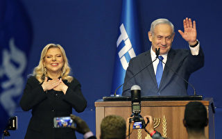 以色列大選 總理內塔尼亞胡宣布獲勝