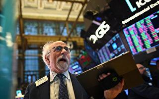 投資人聚焦經濟重啟 美股收紅道指漲455點
