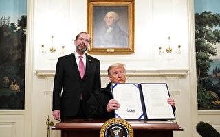 川普簽新冠緊急支出法案 提至尊公主號疫情
