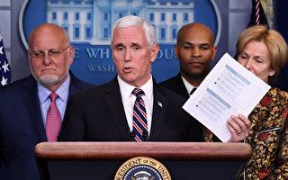 彭斯:美国疫情最糟糕情况或在6月初过去