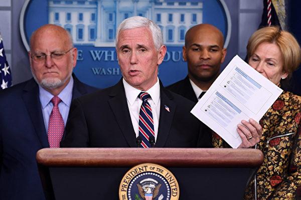 彭斯:美國疫情最糟糕情況或在6月初過去