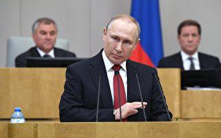 最高院通過修憲計劃 普京或執政到2036年