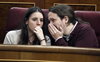 西班牙副首相隔离 内阁所有成员接受检测