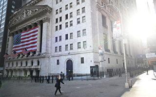 至清:华尔街与中共利益相交 放任中概股圈钱