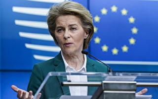 【快訊】歐盟未來30天禁非必要旅客入境