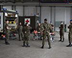 玉清心:瑞士簽一帶一路歐洲第二 疫情嚴重