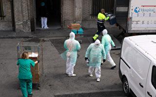 西班牙单日死亡高達738人 老人死在療養院