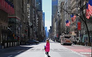 【最新疫情3.28】美确诊逾11万 纽约州占近半