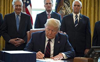 【快訊】川普簽署兩萬億美元援助法案