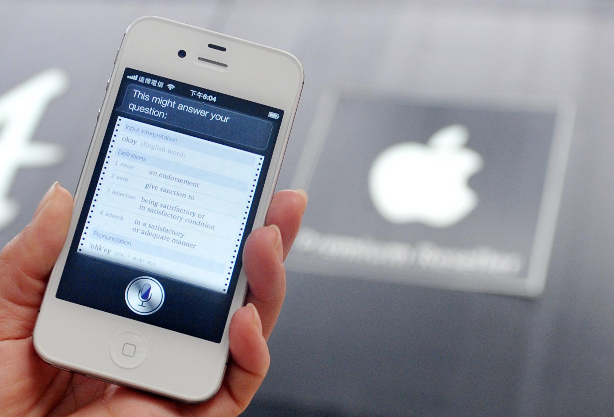 中共病毒打擊 一季度iPhone訂單或下降18%
