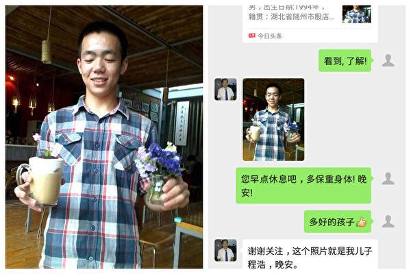 武汉失踪青年达数百人 警方不作为(上)