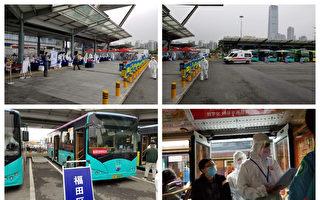 从香港入境深圳 旅客遭国保堵车门缴费