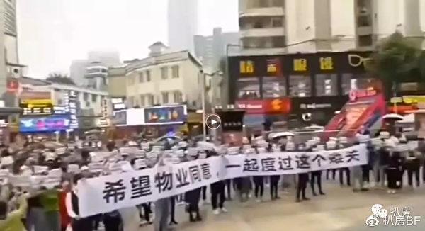 廣西南寧裕豐大廈大批商戶維權。(網絡圖片)