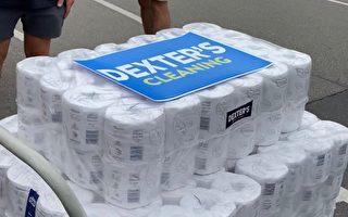助弱勢群體渡難關 墨爾本清潔公司捐8000卷廁紙