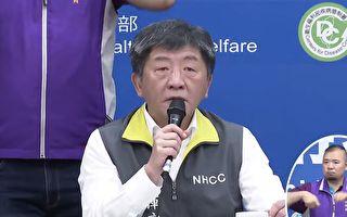 台1清潔工3護理師因公染疫 每人至少補助35萬台幣