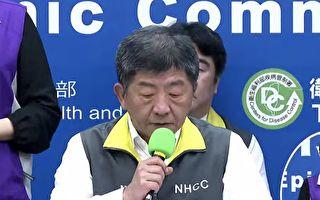 台灣添兩中共肺炎死亡患者 一位確診至今僅7天