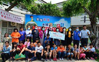 雲林子弟回饋故鄉 捐贈母校冷氣設備