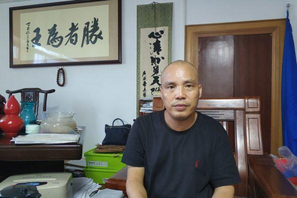 广西维权律师遭政治打压 覃永沛遭起诉
