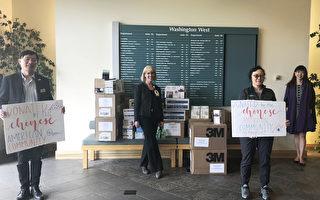 舊金山灣區菲利蒙市華人社區 捐贈華盛頓醫院四千只口罩物資