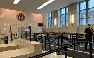 疫情烧到法庭 两人检测阳性