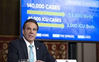 紐約州確診病例破3萬 住院人數增長放緩
