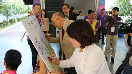 嘉义市长黄敏惠与南良集团总裁萧登波签下对守护孩子梦想的承诺。