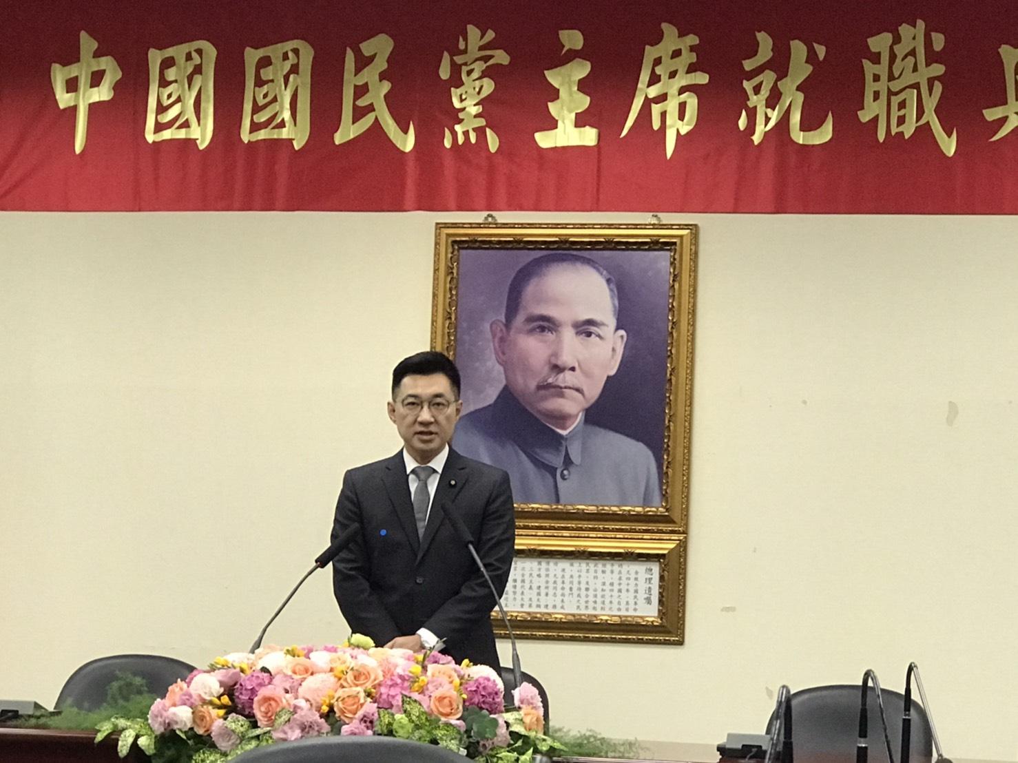 國民黨主席江啟臣就職 未提九二共識