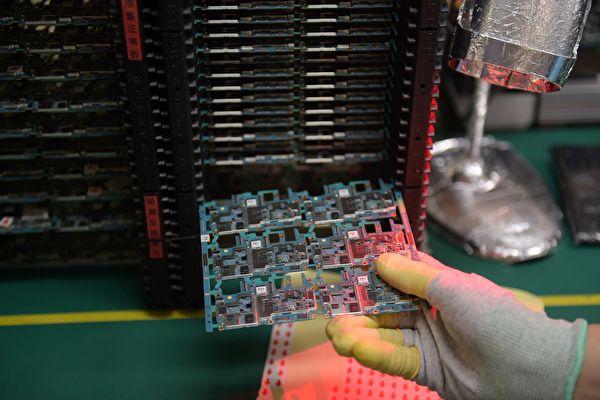 大陸芯片項目頻爛尾 發改委降溫 聲稱要整頓