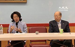 華社領袖籲設「經濟重災區」