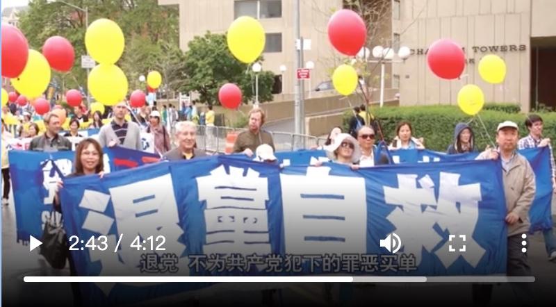 影片:京官退黨 國難當頭 謝法輪功學員救人