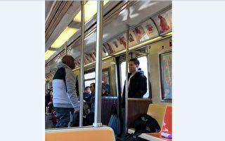 疑似歧視 紐約地鐵上非裔男對亞裔男怒吼