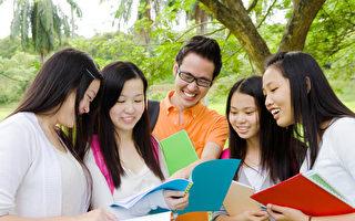 疫情期培養人才 澳洲推出優惠短期網上課程