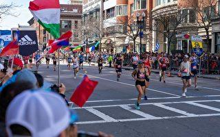 124年来首次 波士顿马拉松推迟至9月举行