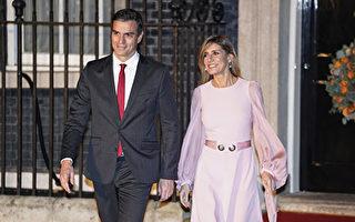 【瘟疫与中共】西班牙首相三位亲人染疫的背后